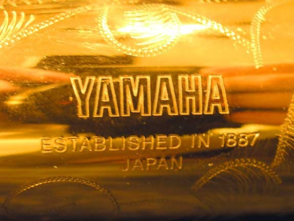 Yamaha Lacquer YSS-675 - 0242 - Photo # 8