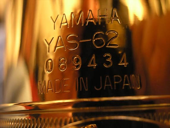 Yamaha Lacquer YAS-62 - 089434 - Photo # 15